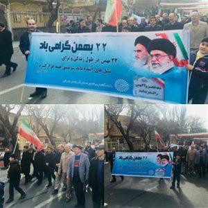 تجدید میثاق دانشگاهیان پیام نور در راهپیمایی 22 بهمن