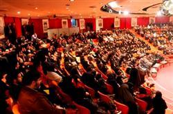 بزرگداشت سالگرد پیروزی انقلاب در دانشگاه پیام نور