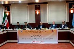 سومین همایش ملی انجمن علمی مدیریت ورزشی ایران در سازمان مرکزی آغاز شد