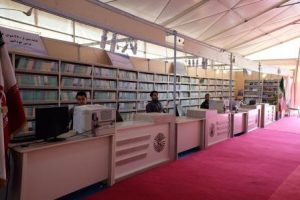 ارائه 1300 عنوان کتاب جدید دانشگاه پیام نور در نمایشگاه کتاب