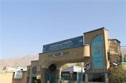 روسای دبیرخانه 4 منطقه دانشگاه پیام نور منصوب شدند
