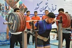 دانشجوی ورزشکار دانشگاه پیام نور شیراز به رقابت های جهانی پاورلیفتینگ راه یافت